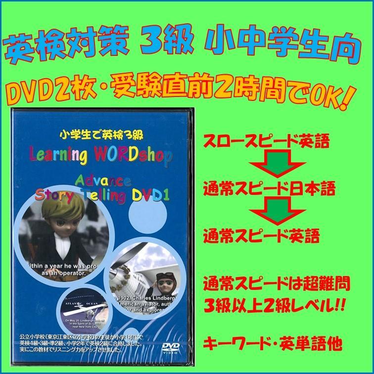 英語教材DVD 送料無料|adm-store