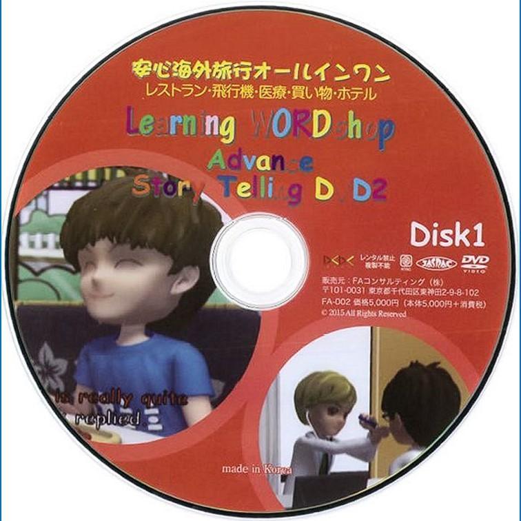 英語教材DVD 送料無料|adm-store|02