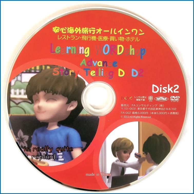 英語教材DVD 送料無料|adm-store|03