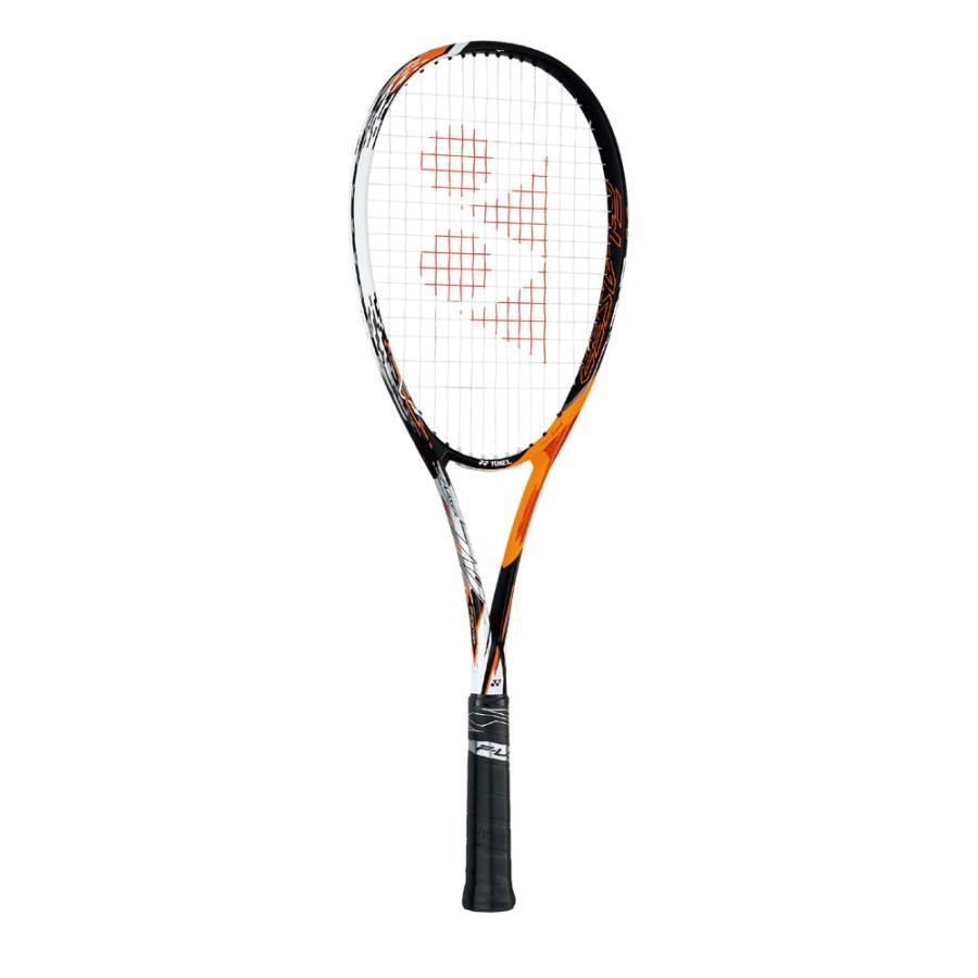 【第1位獲得!】 ヨネックス(YONEX) ソフトテニスラケット エフレーザー ヨネックス(YONEX) 7V F-LASER エフレーザー F-LASER 7V(FLR7V(814))(軟式テニス)(前衛), 泊村:70f5329d --- odvoz-vyklizeni.cz