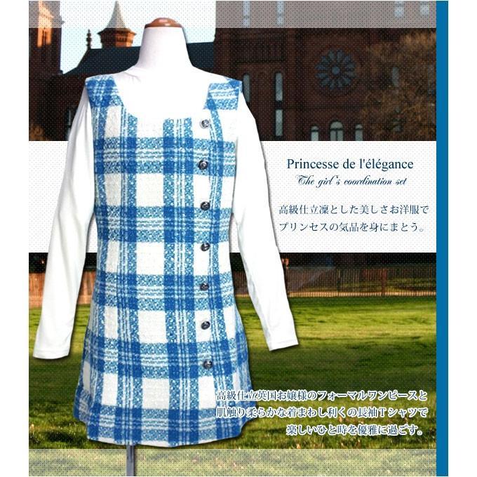 75c94192fa358 子ども服 送料無料 高級仕立て上品で可愛いブランド子供服コーディネート ...