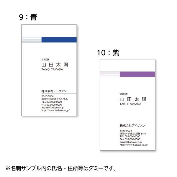 名刺作成 印刷 ビジネス オリジナル  選べる10色 カラー100枚 テンプレートで簡単作成 初めてでも安心 b024|advan-printing|06