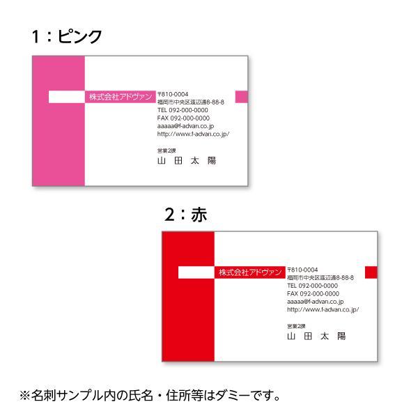 名刺作成 印刷 ビジネス オリジナル  選べる10色 カラー100枚 テンプレートで簡単作成 初めてでも安心 b031|advan-printing|02