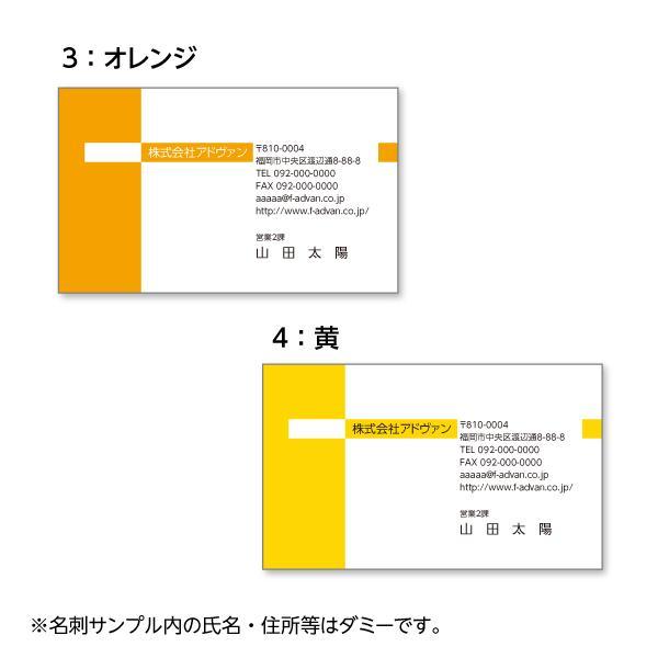 名刺作成 印刷 ビジネス オリジナル  選べる10色 カラー100枚 テンプレートで簡単作成 初めてでも安心 b031|advan-printing|03