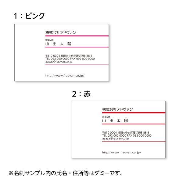 名刺作成 印刷 オリジナル カラー100枚 選べる10色 ビジネス テンプレートで簡単作成 初めてでも安心   b032 advan-printing 02