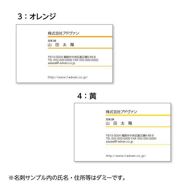 名刺作成 印刷 オリジナル カラー100枚 選べる10色 ビジネス テンプレートで簡単作成 初めてでも安心   b032 advan-printing 03