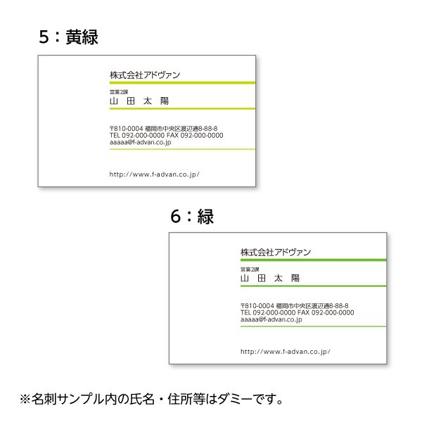 名刺作成 印刷 オリジナル カラー100枚 選べる10色 ビジネス テンプレートで簡単作成 初めてでも安心   b032 advan-printing 04