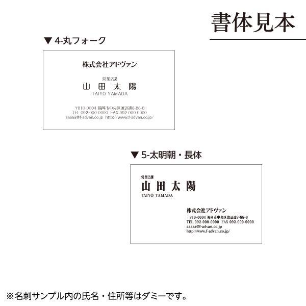名刺作成 印刷 ビジネス オリジナル 100枚 超シンプル 横型 カラー テンプレートで簡単作成 初めてでも安心 b049|advan-printing|06