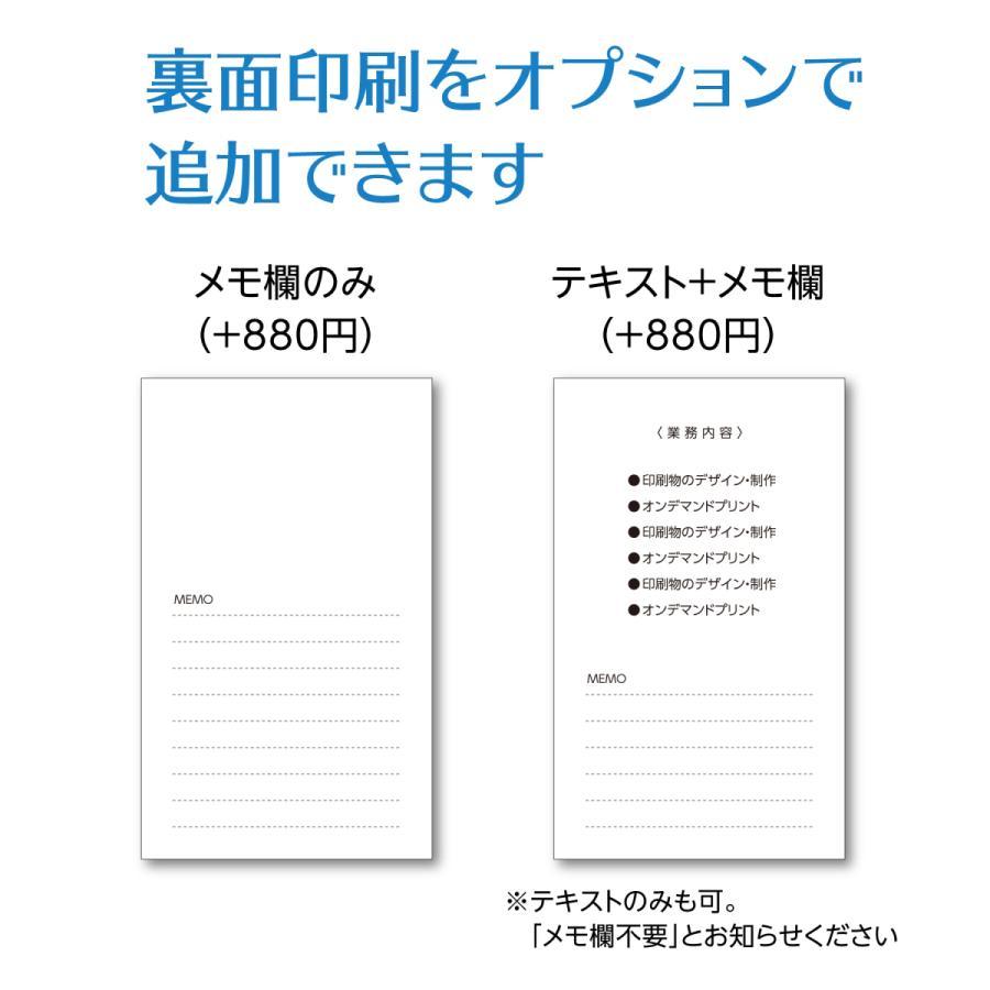 名刺印刷 作成  ショップカード カラー100枚 テンプレートで簡単作成 顔 個性的 初めての作成でも安心 advan-printing 04
