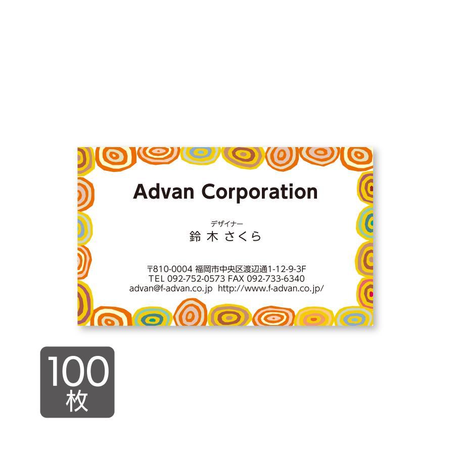 名刺印刷 作成  ショップカード カラー100枚 テンプレートで簡単作成 切り株 秋 クラフト 初めての作成でも安心 advan-printing