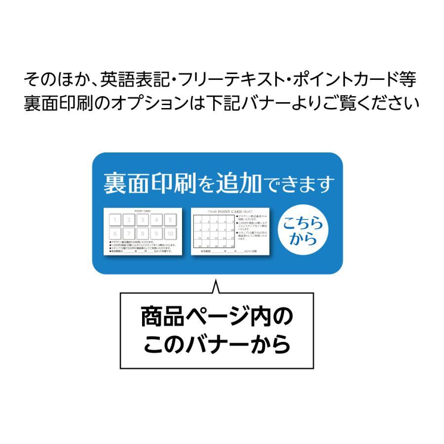 名刺印刷 作成  ショップカード カラー100枚 テンプレートで簡単作成 切り株 秋 クラフト 初めての作成でも安心 advan-printing 05