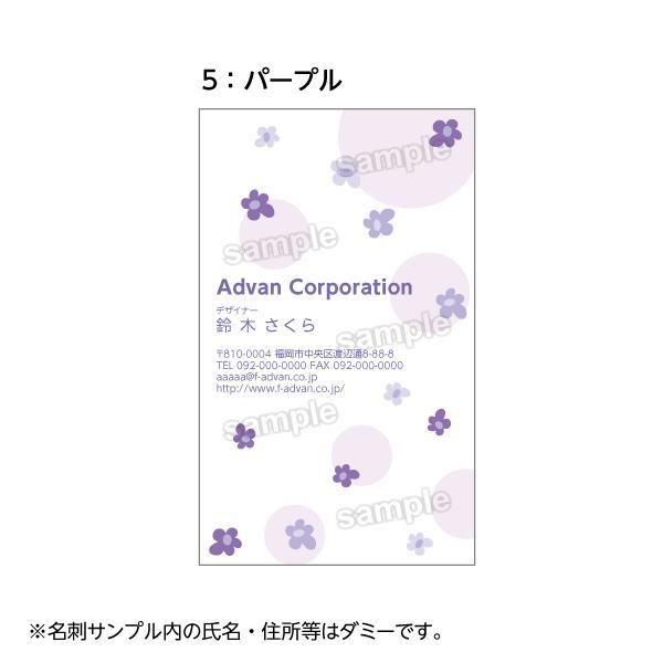 名刺印刷 作成  ショップカード カラー100枚 テンプレートで簡単作成 花 ポップ 5色から選ぶ かわいい 初めての作成でも安心|advan-printing|04
