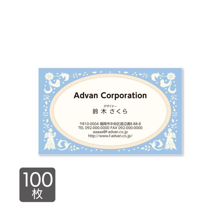 名刺印刷 作成  ショップカード カラー100枚 テンプレートで簡単作成 英国陶磁器風 サムシングブルー エレガント 初めての作成でも安心|advan-printing