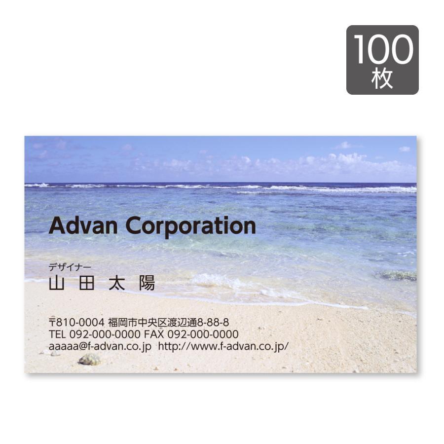 名刺作成 印刷  ショップカード カラー100枚 テンプレートで簡単作成 夏 海 ビーチ 南国 写真 advan-printing