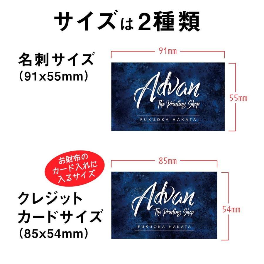 ポイントカード スタンプカード 作成 印刷 ショップカード 名刺 両面印刷100枚 台紙 テンプレートで簡単作成 6色から選ぶ 初めての作成でも安心|advan-printing|08
