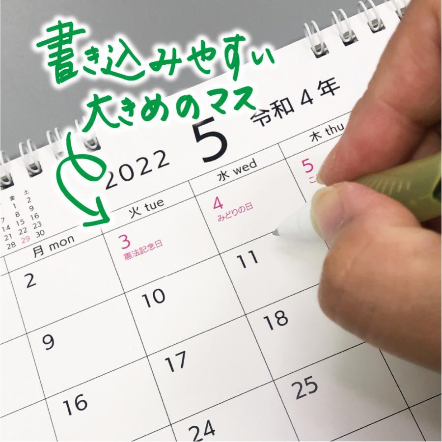 カレンダー2021年 日曜始まり 月曜始まり 4月始まり 9月始まり 卓上リングB6サイズ 書き込みやすい ビジネス・オフィスに 祝日移動対応 ポイント消化|advan-printing|05
