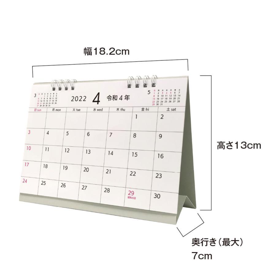 カレンダー2021年 日曜始まり 月曜始まり 4月始まり 9月始まり 卓上リングB6サイズ 書き込みやすい ビジネス・オフィスに 祝日移動対応 ポイント消化|advan-printing|06