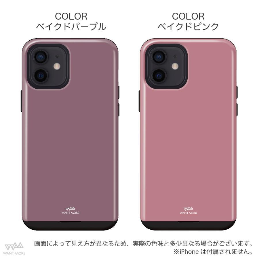 iPhone12 ケース カード iPhone SE ケース iPhone11 ケース iPhone12 mini ケース iPhoneケース iPhone8 ケース iPhone12 Pro ケース カード収納 単色 iSPACE advan 11