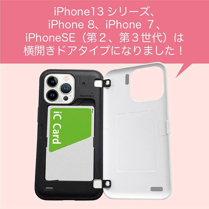 iSPACE iPhone12 ケース 背面 スライド カード収納 iPhone12 mini ケース iPhone11 Pro ケース iPhone SE ケース iPhone8 iPhoneケース 耐衝撃 スマホケース advan 04