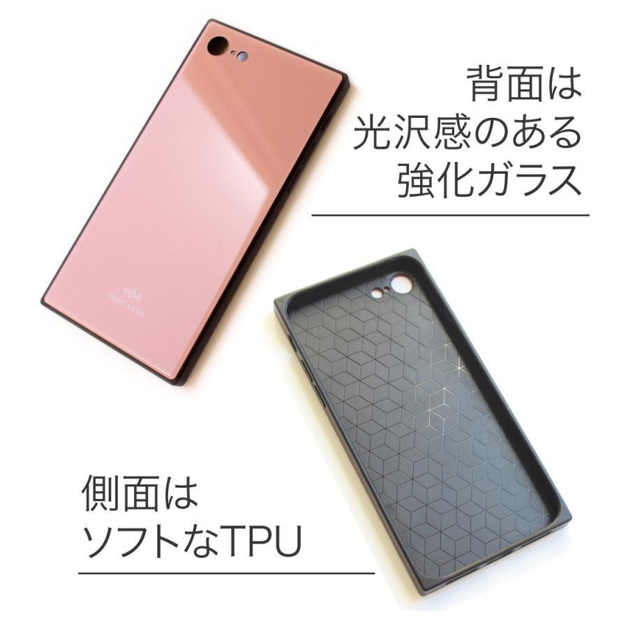 iPhone12 ケース 韓国 iPhone SE ケース iPhone11 ケース iPhoneケース iPhone12 mini ケース iPhone8 ケース iPhone12 Pro ケース ガラス スクエア 花柄 NEMO advan 02