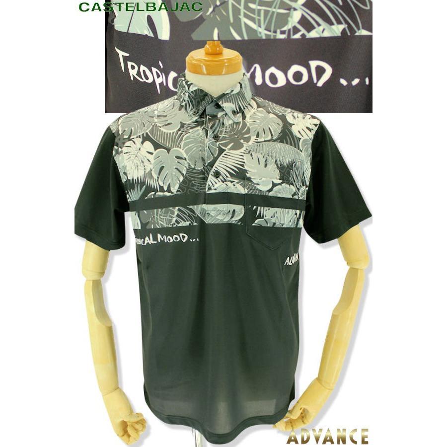 45f341f0b1506 カステルバジャック セール ポロシャツ 半袖 メンズ 2019春夏新作 日本製 23170-117-99