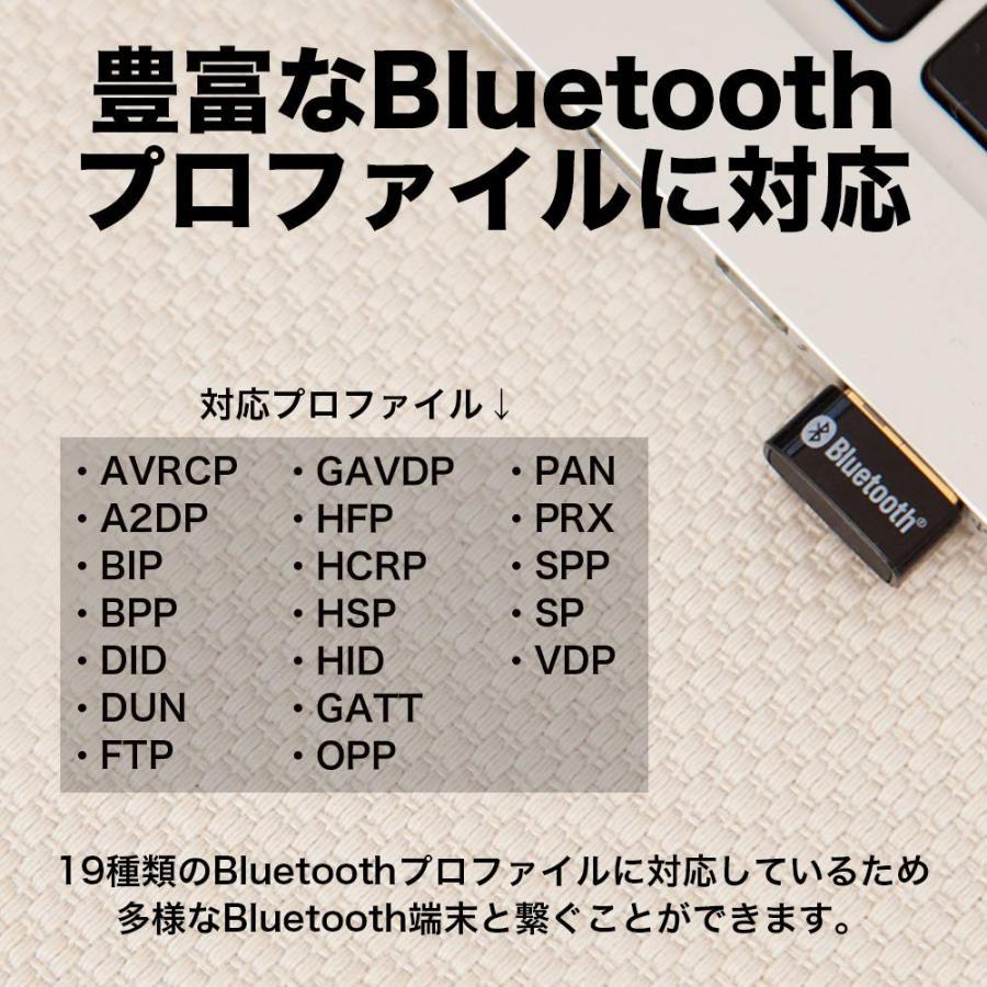 TP-Link Bluetooth USBアダプタ ブルートゥース子機 PC用/ナノサイズ / Ver4.0 / UB400|advancedstore|06