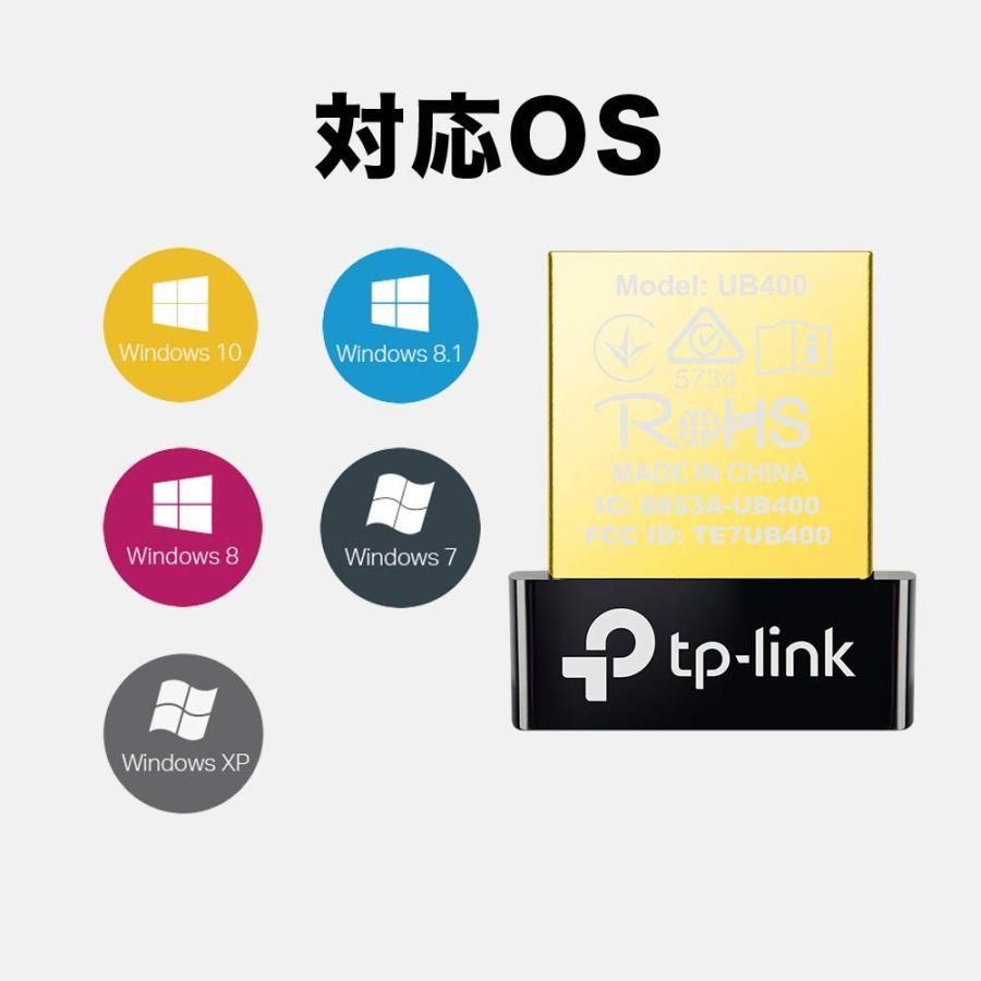 TP-Link Bluetooth USBアダプタ ブルートゥース子機 PC用/ナノサイズ / Ver4.0 / UB400|advancedstore|07