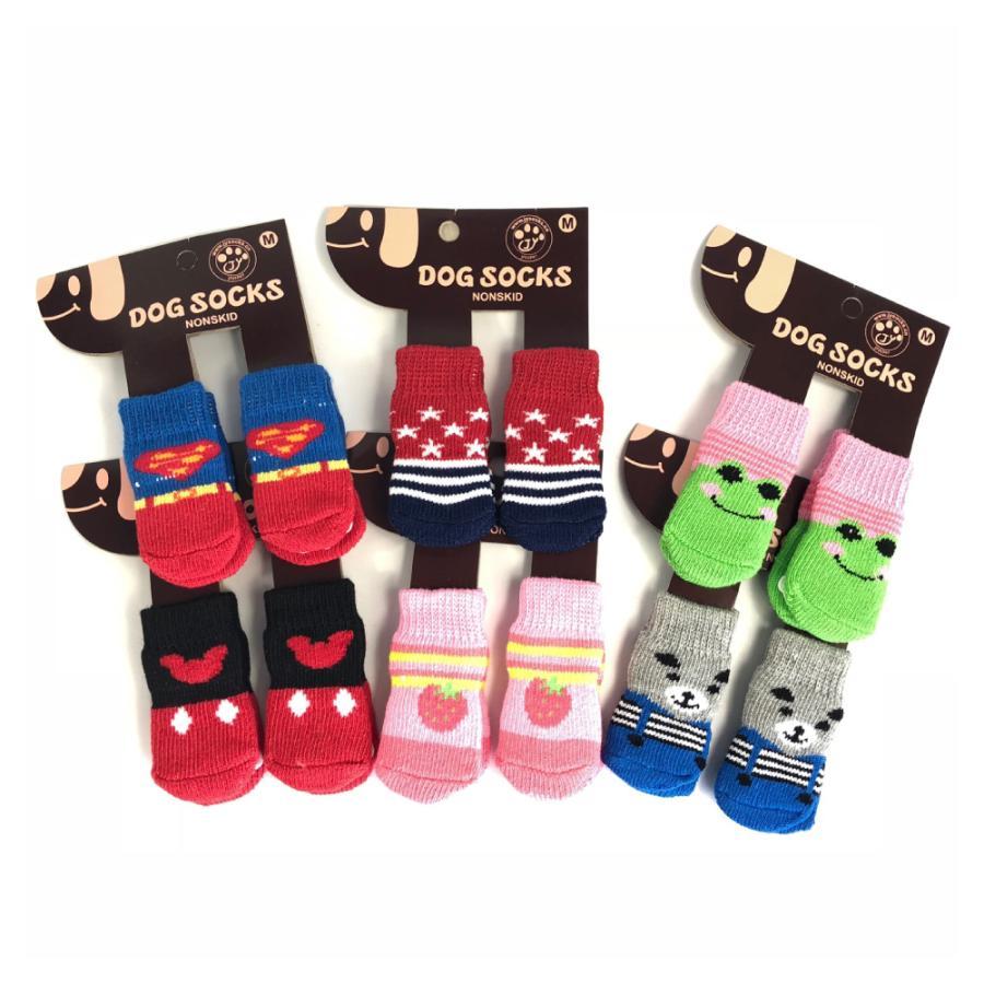 犬用 靴下 1セット4枚入 滑り止め付 6種類から選べる ワンちゃん ソックス ペット 用品|advanceworks2008