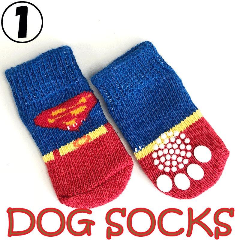 犬用 靴下 1セット4枚入 滑り止め付 6種類から選べる ワンちゃん ソックス ペット 用品|advanceworks2008|02