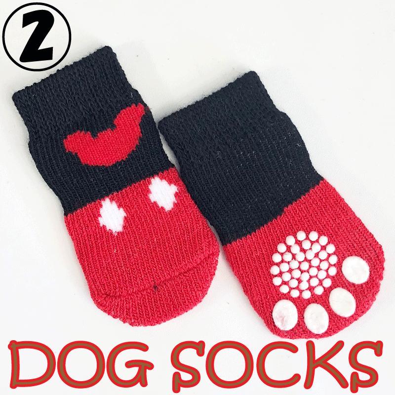 犬用 靴下 1セット4枚入 滑り止め付 6種類から選べる ワンちゃん ソックス ペット 用品|advanceworks2008|03