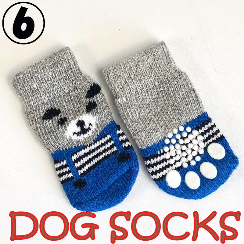 犬用 靴下 1セット4枚入 滑り止め付 6種類から選べる ワンちゃん ソックス ペット 用品|advanceworks2008|07