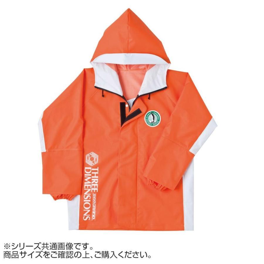 (送料無料)弘進ゴム シーグランド3D パーカー オレンジ 3L G0580AF