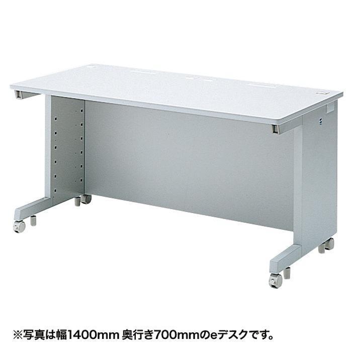(送料無料)(代引き不可)サンワサプライ eデスク(Wタイプ) ED-WK15060N ED-WK15060N