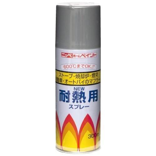 (送料無料)(代引き不可)ニッペ ホームペイント 耐熱用スプレー 300ml 12本入