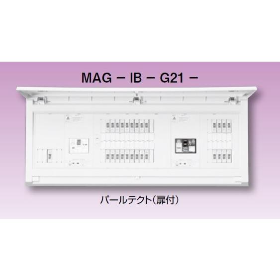 テンパール工業 MAG35182IB2D2106 オール電化対応住宅用分電盤 扉付 LSなし エコキュート(端子台付)+IH +蓄熱暖房器(主幹・分岐)(別系統)