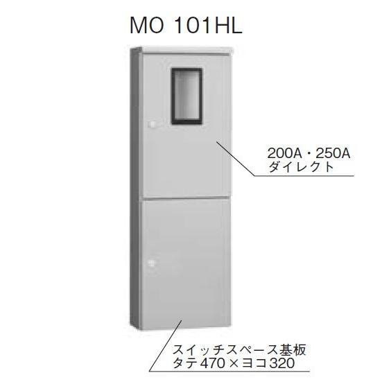 河村電器産業 MO101HL ベージュ  引込計器盤用キャビネット 屋根付