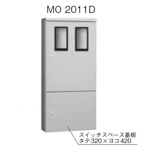 河村電器産業 MO2011D ベージュ  引込計器盤用キャビネット 屋根付
