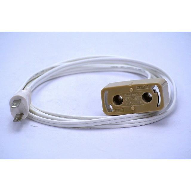引掛シーリングコンセント変換コード PEEX-1-W コード:白 割引も実施中 当店限定販売
