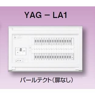 テンパール工業 YAG36341LA1 主幹60A 34+1 避雷器付住宅用分電盤 扉なし LSなし