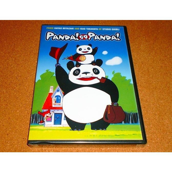 新作多数 新品DVD パンダコパンダamp;パンダコパンダ 雨ふりサーカス 国内プレイヤーOK 宮崎駿 劇場版 キャンペーンもお見逃しなく