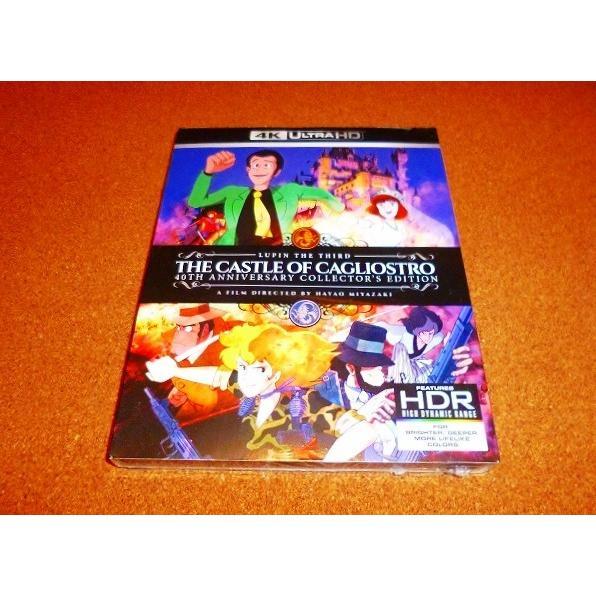 新品4K Ultra HD-BD ルパン三世 ブランド品 コレクター版 カリオストロの城 国内UHDプレイヤーOK 爆安プライス