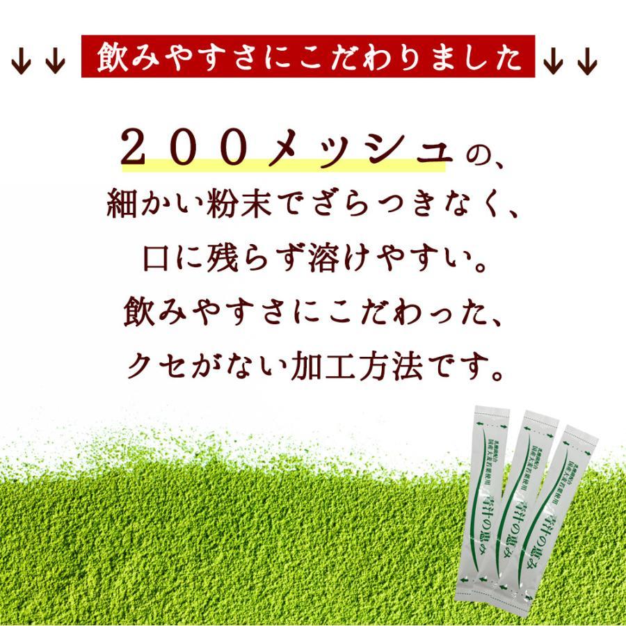 ( 鹿児島県産 乳酸菌 青汁 : 63包 9週間分 )  189g 国産 人気 健康 ダイエット 乳酸菌 食物繊維 大麦若葉 野菜 送料無料 ギフト|aemotion|05