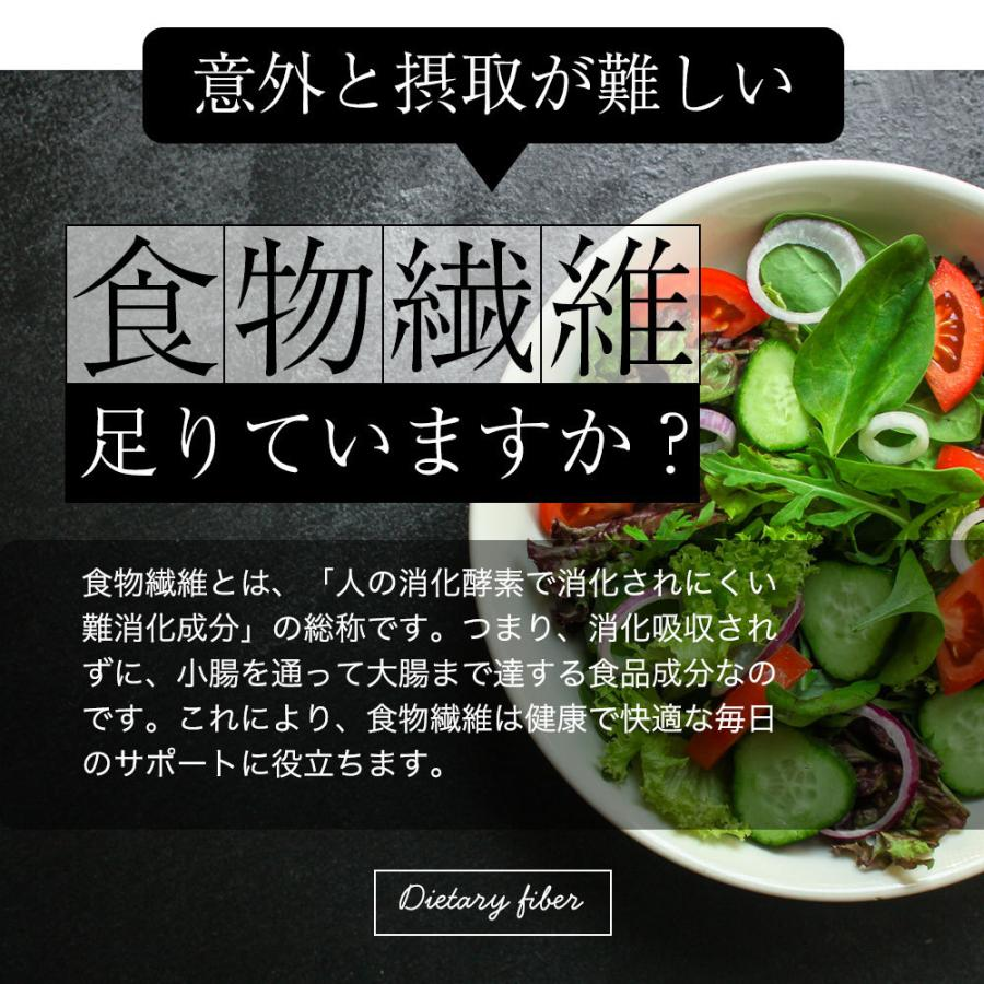 ( 難消化性 デキストリン 700g ) 食物繊維 デキストリン ダイエット デトックス 健康 大容量 送料無料 ギフト|aemotion|04