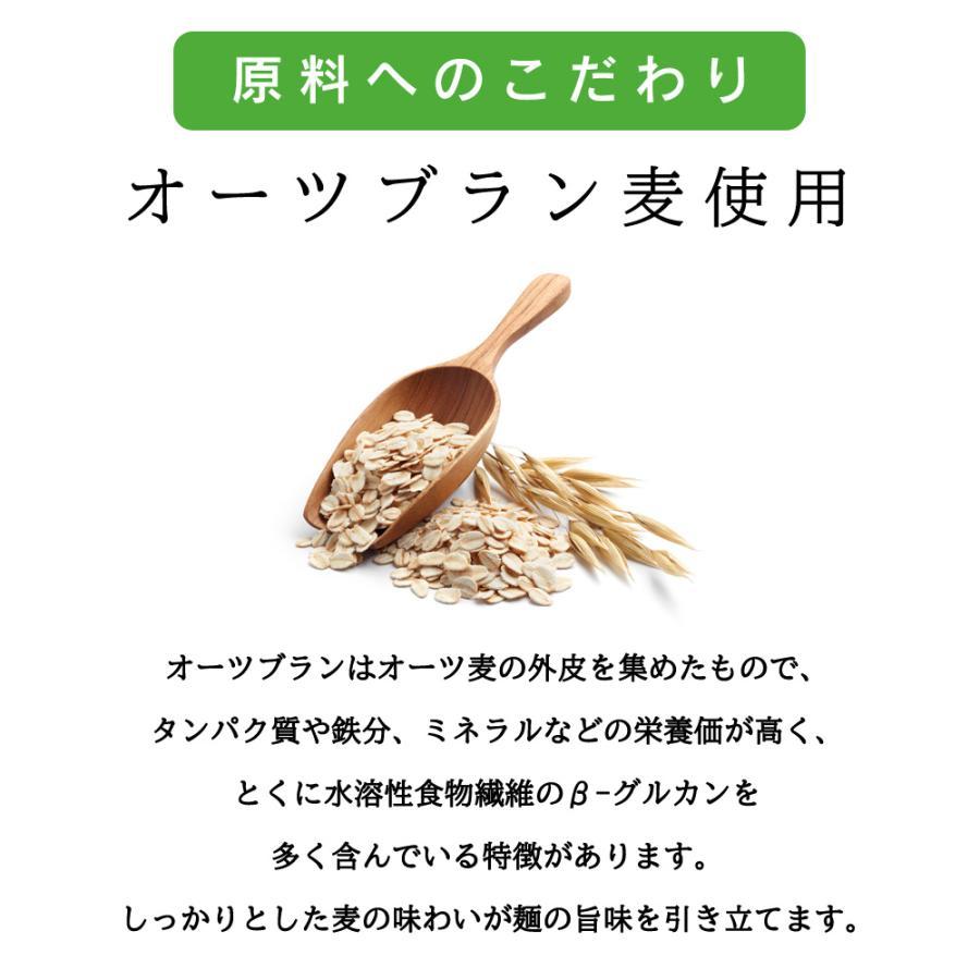 ( 低糖質 パスタ 4食 )  ポイント消化 糖質オフ ソース付 ダイエット 糖質制限 置き換え 低糖質麺 生麺 健康食品 ギフト aemotion 06
