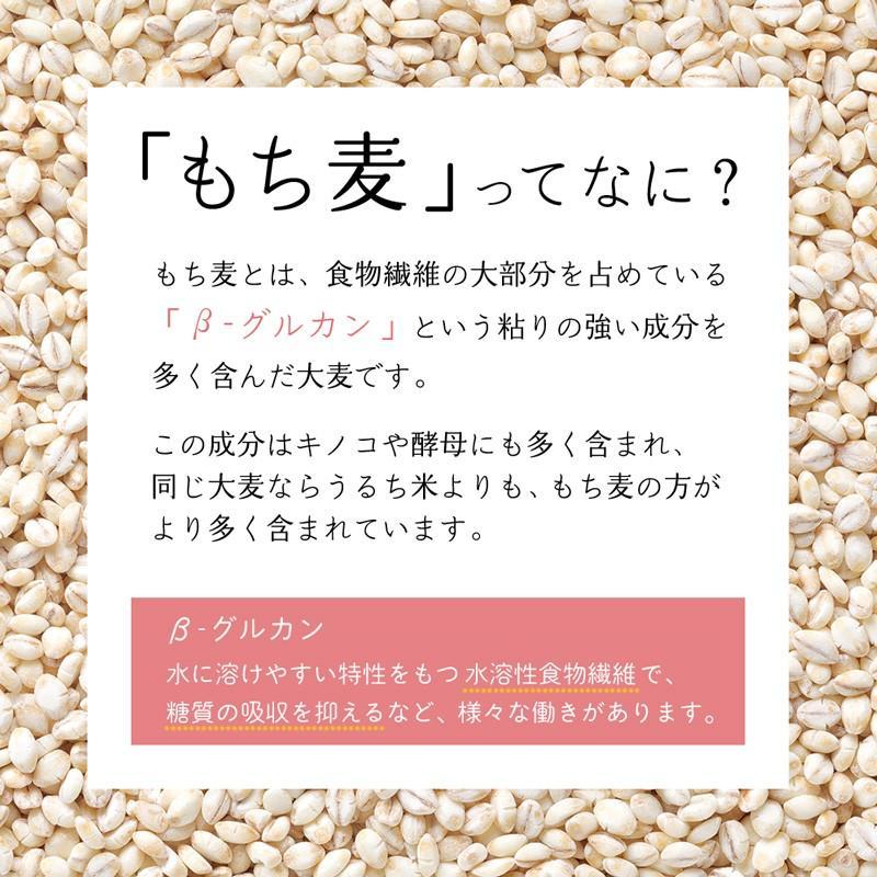 ( 国産もちもち大麦:3kg ) ごはん 国産 大容量 もち麦 ダイエット 健康 米 食物繊維 送料無料 ギフト|aemotion|03