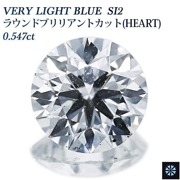 最新最全の ダイヤモンド ルース 0.547ct SI2-VERY LIGHT SI2-VERY LIGHT ダイヤモンド BLUE-ラウンドブリリアントカット(ハート) ソーティング付, アジアン雑貨&家具 ES-STYLE:aee452a8 --- airmodconsu.dominiotemporario.com