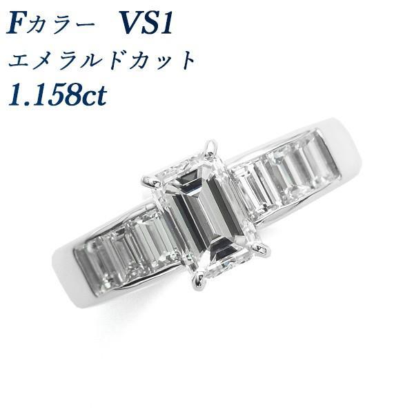 有名な高級ブランド ダイヤモンド リング Pt 1.158ct 1.158ct VS1-F-エメラルド カット カット Pt ソーティング付, ニシヤママチ:2dfec21d --- levelprosales.com
