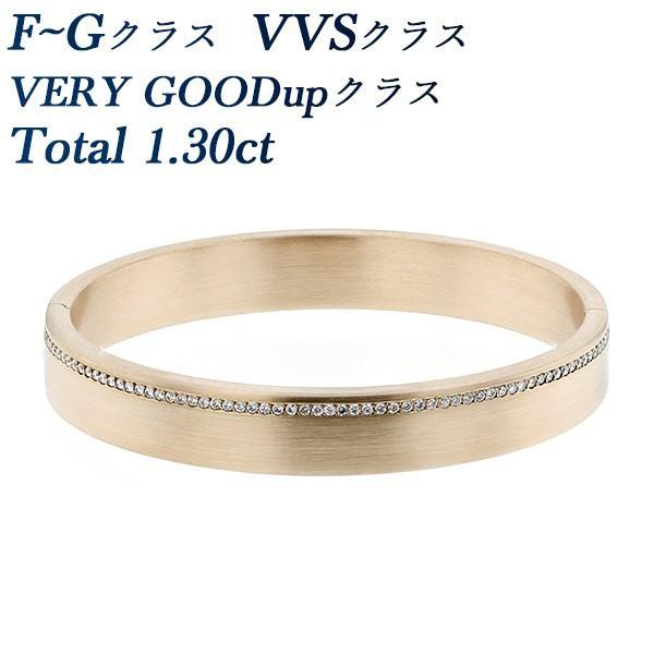 【通販 人気】 ダイヤモンド K18 バングル 1.30ct(Total) VVS-F〜G-VERY GOOD〜EXクラス GOOD〜EXクラス VVS-F〜G-VERY K18 保証書付, 吉野鶏めし:ad24c35d --- airmodconsu.dominiotemporario.com