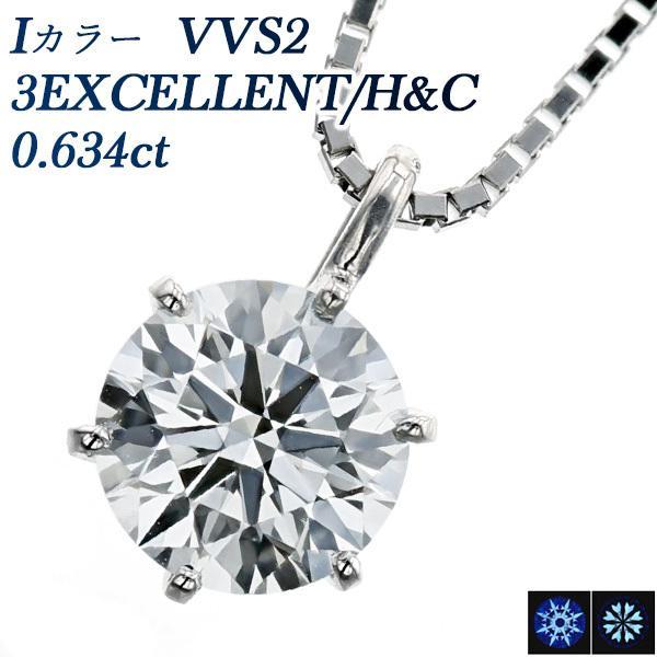 【本物新品保証】 ダイヤモンド ネックレス 0.657ct ネックレス 鑑定書付 VVS2-I-3EXCELLENT/H&C Pt 0.657ct 鑑定書付, 開運社みないいはんこ市場:a66e3e8b --- airmodconsu.dominiotemporario.com