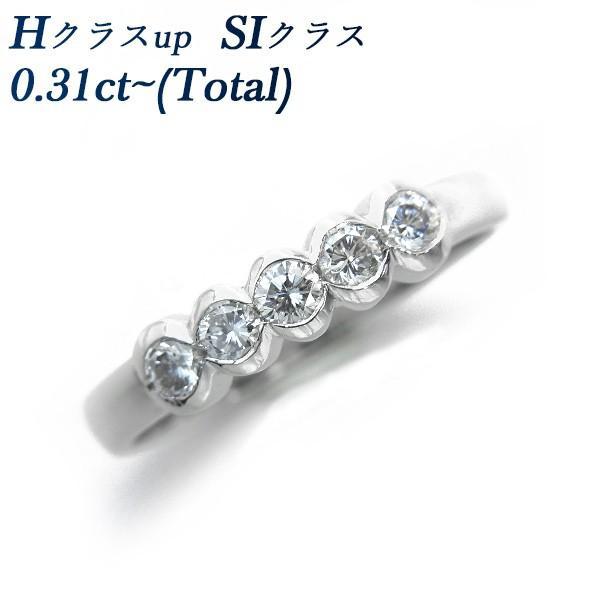 超人気高品質 ダイヤモンド 一文字 リング 0.31ctup(Total) ダイヤモンド SIクラス-Hupクラス 0.31ctup(Total) Pt リング 保証書付, 水俣市:ea59a488 --- airmodconsu.dominiotemporario.com
